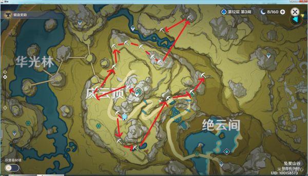 原神-風龍廢墟及慶雲頂挖礦路線 3