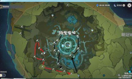 原神-風龍廢墟及慶雲頂挖礦路線
