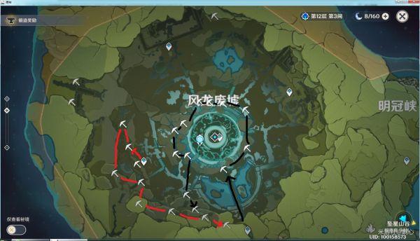 原神-風龍廢墟及慶雲頂挖礦路線 1