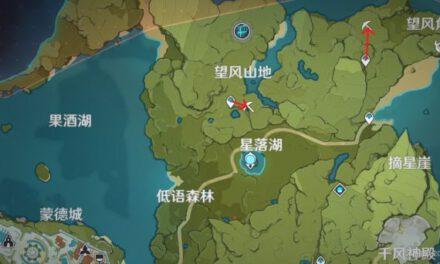 原神-高效挖礦線路