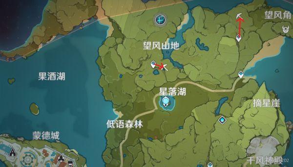 原神-高效挖礦線路 1