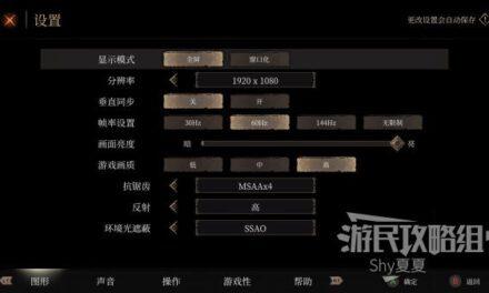 帕斯卡契約終極版-新手指南 按鍵操作、基礎玩法及人物技能