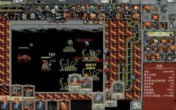 循環英雄-盜賊沙漠旅行打法思路