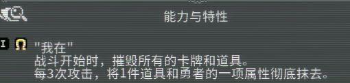 循環英雄-盜賊通關 9