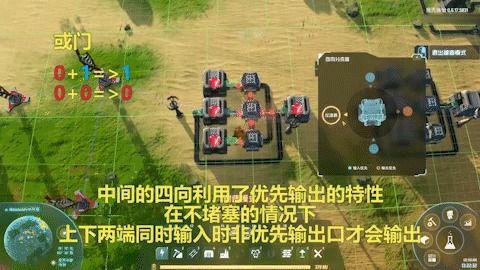 戴森球計劃-低電平物品代替化電路 7