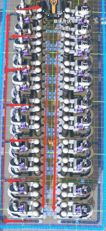 戴森球計劃-地塊高效利用佈局 33