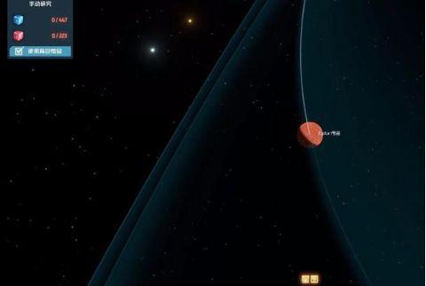 戴森球計劃-太空探索 3