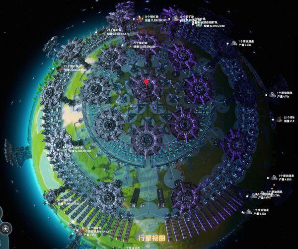 戴森球計劃-完全體極地超級工廠佈局 1