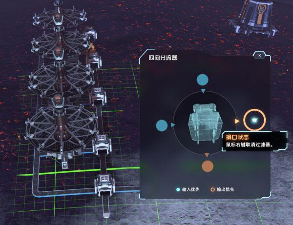 戴森球計劃-射線接收器正確用法 13