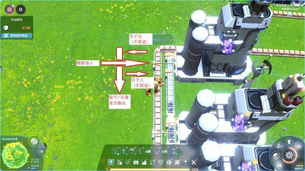戴森球計劃-混線X裂解1:1紅糖佈局 5
