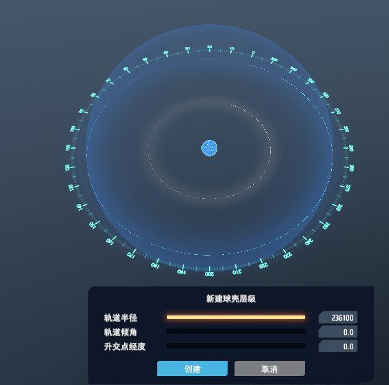 戴森球計劃-發電功率數據測試 3