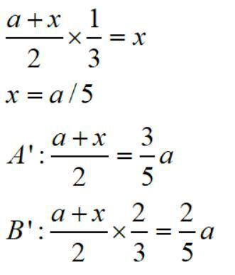 戴森球計劃-線性量化分流系統講解 41