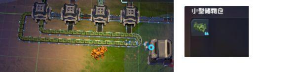 戴森球計劃-置換式混料系統 3