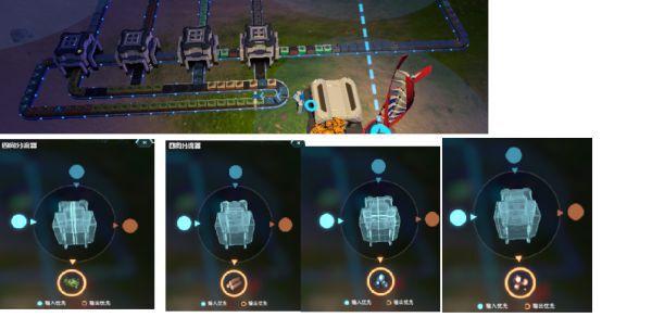 戴森球計劃-置換式混料系統 1