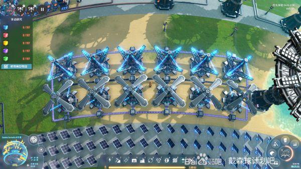 戴森球計劃-能量循環樞紐建造思路 1