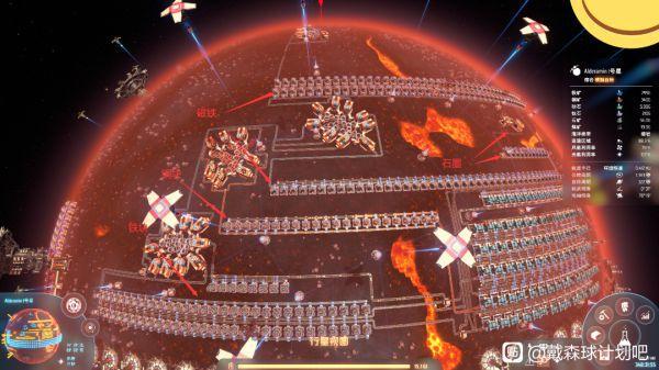 戴森球計劃-超級磁場環生產線佈局