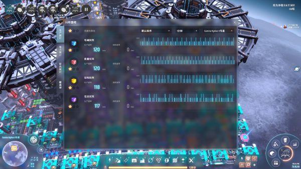 戴森球計劃-120/m紅黃藍紫糖量化黑盒建造思路 7