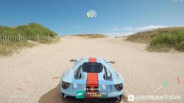 極限競速地平線4-嘉年華播放清單指南 季節賽事、系列賽進度 37
