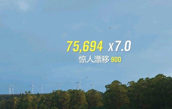 極限競速地平線4-新手常見問題解答 71