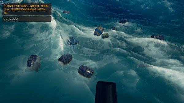 盜賊之海-丟失的貨物商人任務圖文攻略 3