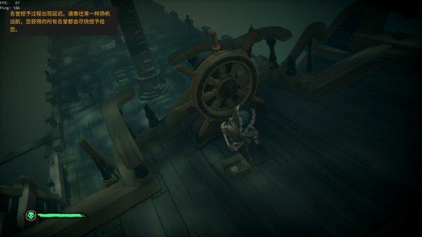 盜賊之海-丟失的貨物商人任務圖文攻略 7