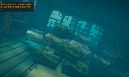 盜賊之海-丟失的貨物商人任務圖文攻略