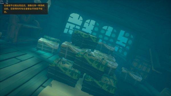 盜賊之海-丟失的貨物商人任務圖文攻略 1