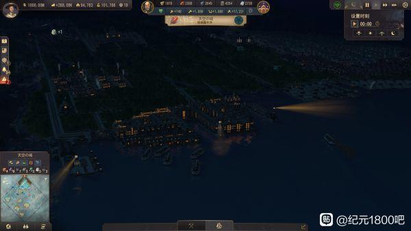 紀元1800-貿易港區DLC港灣佈局 5
