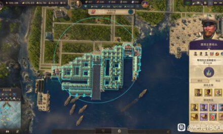 紀元1800-貿易港區DLC港灣佈局