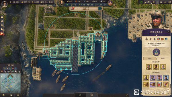 紀元1800-貿易港區DLC港灣佈局 1