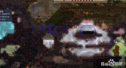 缺氧-多噴泉地圖種子