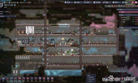 缺氧-眼冒金星DLC有輻同享版本玩法思路