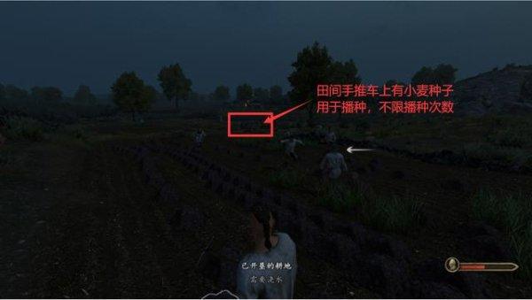 騎馬與砍殺2-聯機版新手入門指南 21
