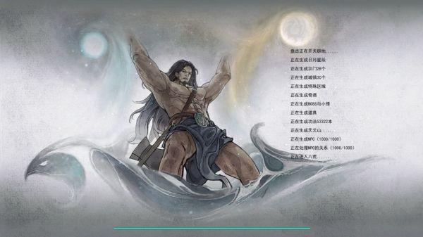 鬼谷八荒-拳修聚王拳BOSS戰配置 1