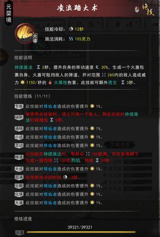 鬼谷八荒-指修CD流Build 9