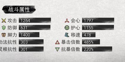 鬼谷八荒-火修詳細玩法教學