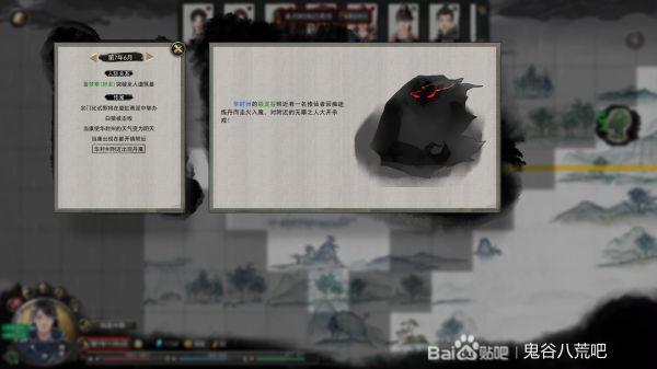 鬼谷八荒-純火修流派玩法攻略 3