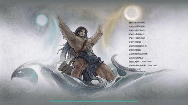 鬼谷八荒-結晶後期純刀修屍王打法 1