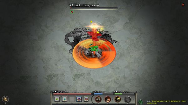 鬼谷八荒-0.8.2008版化神境吸血刀修玩法 3