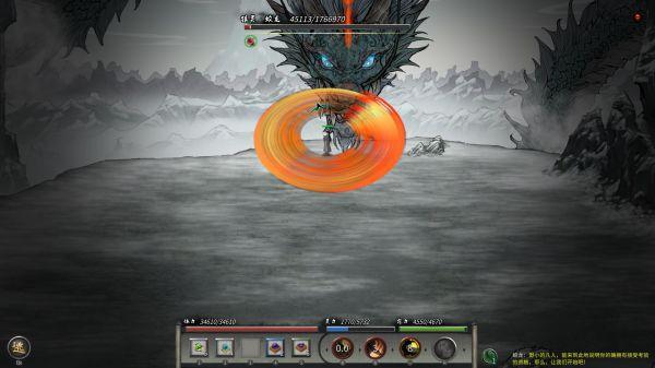 鬼谷八荒-0.8.2008版化神境吸血刀修玩法 5