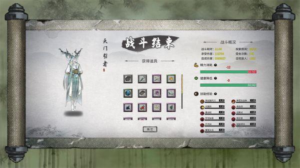 鬼谷八荒-0.8.2008版化神境吸血刀修玩法 15