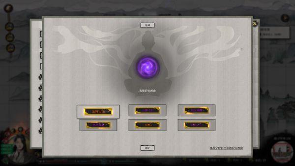 鬼谷八荒-0.8.2008版化神境吸血刀修玩法 19