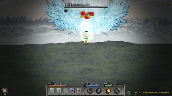 鬼谷八荒-0.8.2008版化神境吸血刀修玩法 1