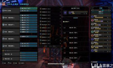 魔物獵人世界-冰原DLC碎龍銃槍配裝