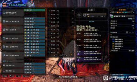 魔物獵人世界-冰原DLC鬼神雷炮配裝