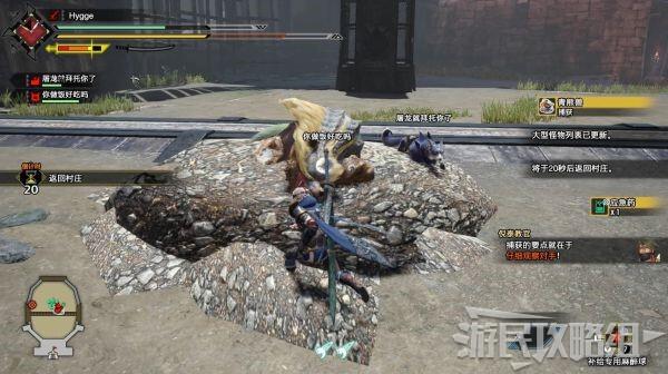 魔物獵人崛起-全主線任務圖文攻略 全怪物屬性和技能 35