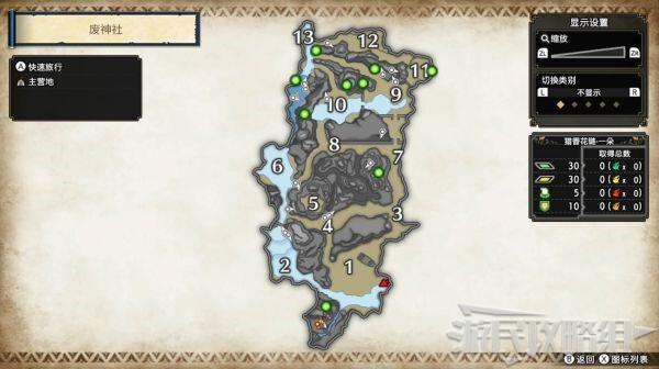 魔物獵人崛起-全主線任務圖文攻略 全怪物屬性和技能 43