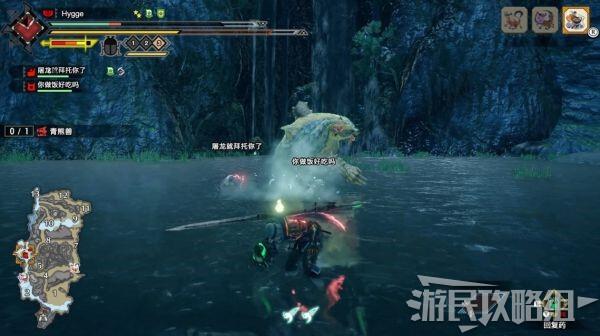 魔物獵人崛起-全主線任務圖文攻略 全怪物屬性和技能 147