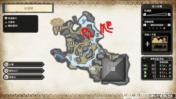 魔物獵人崛起-全副營地位置分享及解鎖任務攻略 21