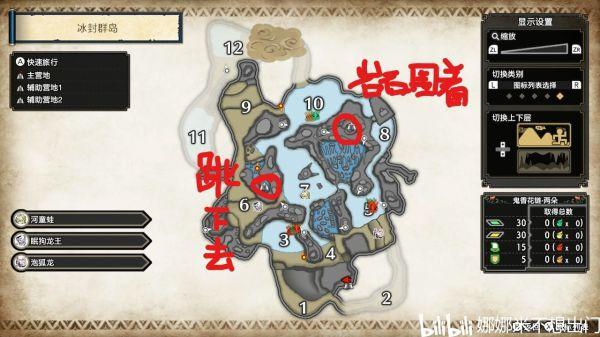 魔物獵人崛起-全副營地位置分享及解鎖任務攻略 7